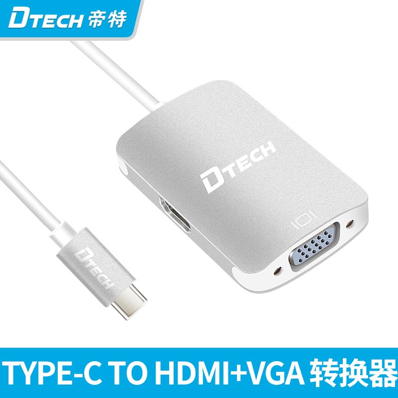 TYPE-C to HDMI & VGA Converter DTECH T0028